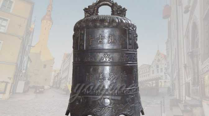Hot Sell Church Bronze Bell