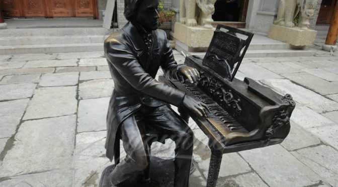 Life size classical street sitting bronze pianist sculpture