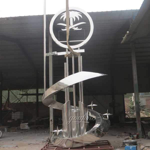 The series of Saudi Arabia giant metal art sculpture stainless steel designs for sales