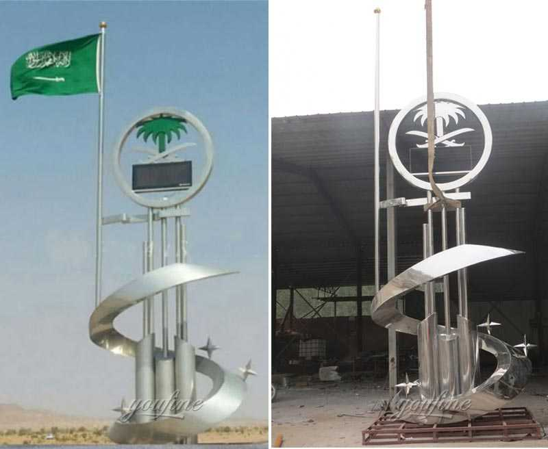 The series of Saudi Arabia giant metal art sculptures stainless steel designs for sale