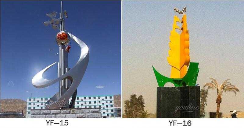 metal yard art ideas UAE