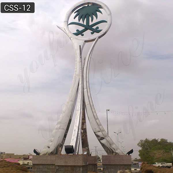 mirror metal art sculpture Saudi Arabia sculpture designs for roundabouts decor