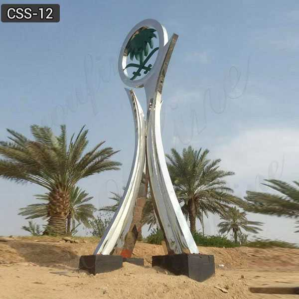 High polished mirror metal art sculpture Saudi Arabia sculpture designs for roundabouts decor