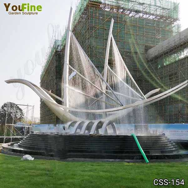 Large Modern Abstract Metal Sailboat Sculpture Fountain Supplier CSS-154