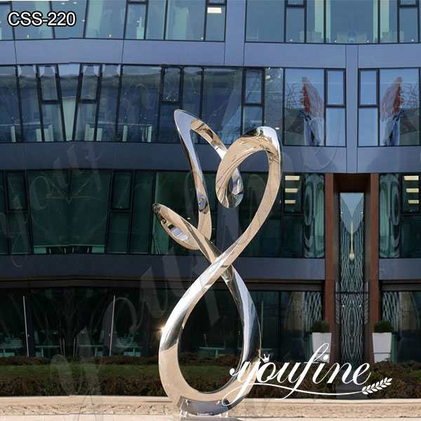Outdoor Stainless Steel Ring Sculpture