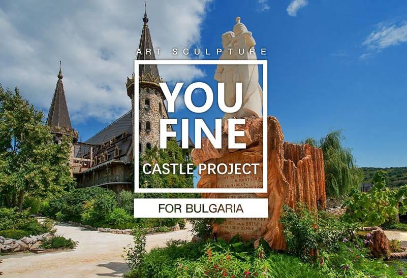 Bulgaria Castle Decoration Project 1