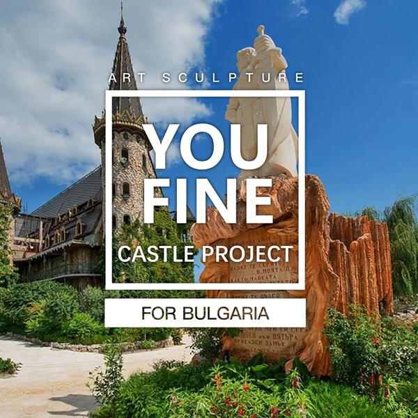 Large Bulgaria Castle Decoration Project